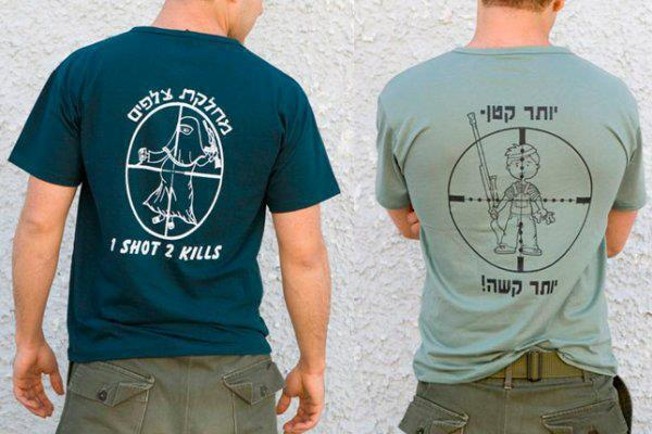 https://christiansagainstisrael.files.wordpress.com/2012/01/israel-t-shirt-pro-moord.jpg